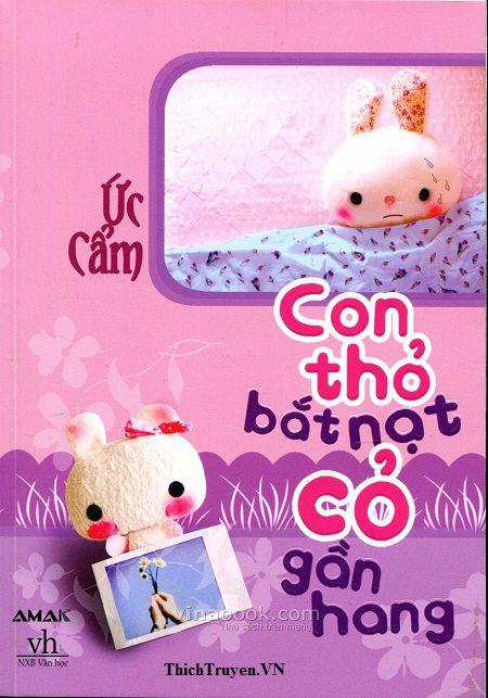 con-tho-bat-nat-tho-gan-hang