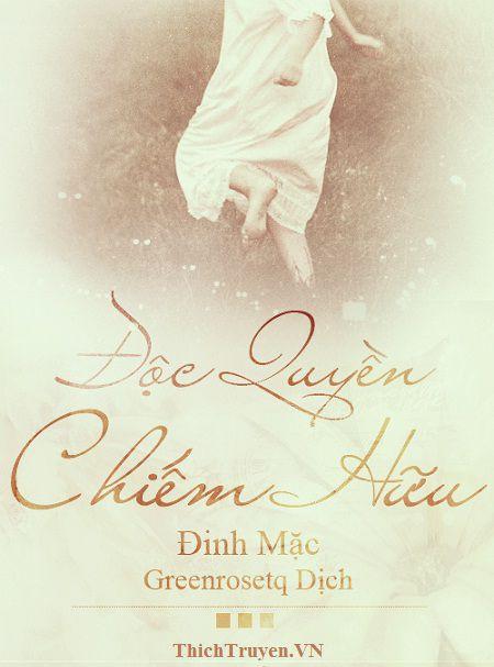doc-quyen-chiem-huu