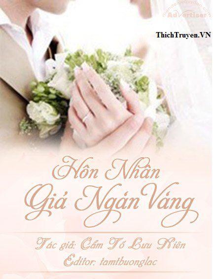 hon-sung