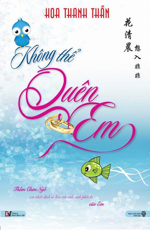 khong-the-quen-em