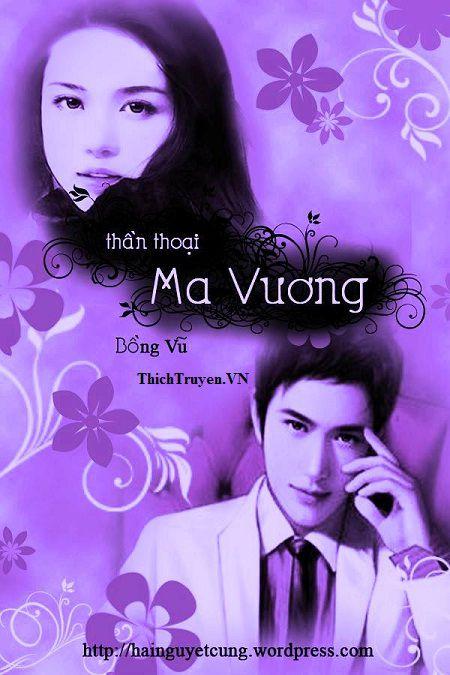than-thoai-ma-vuong