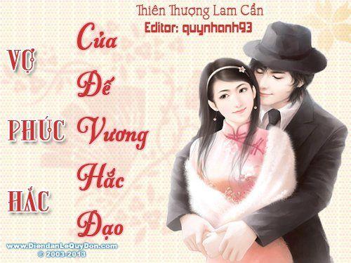vo-phuc-hac-cua-de-vuong-hac-dao-thichtruyen.vn