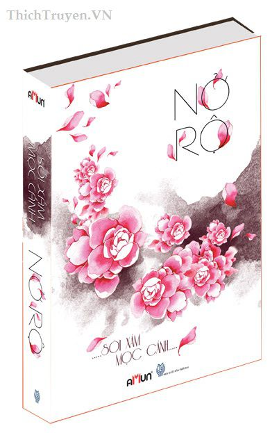 no-ro