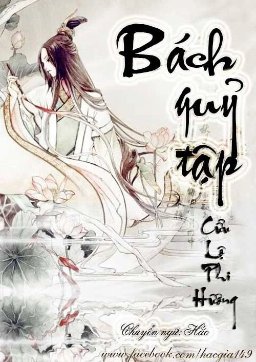 bach-quy-tap
