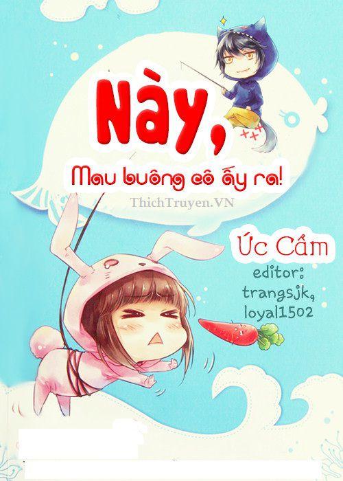 nay-mau-buong-co-ay-ra
