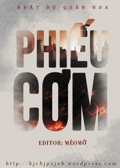 phieu-com