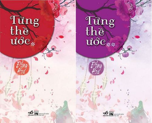 tung-the-uoc