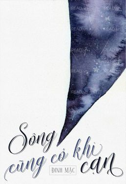 song-cung-co-khi-can