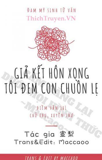 gia-ket-hon-xong-toi-dem-con-chuon-le