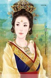 Hoàng Hậu Bị Vứt Bỏ - Full